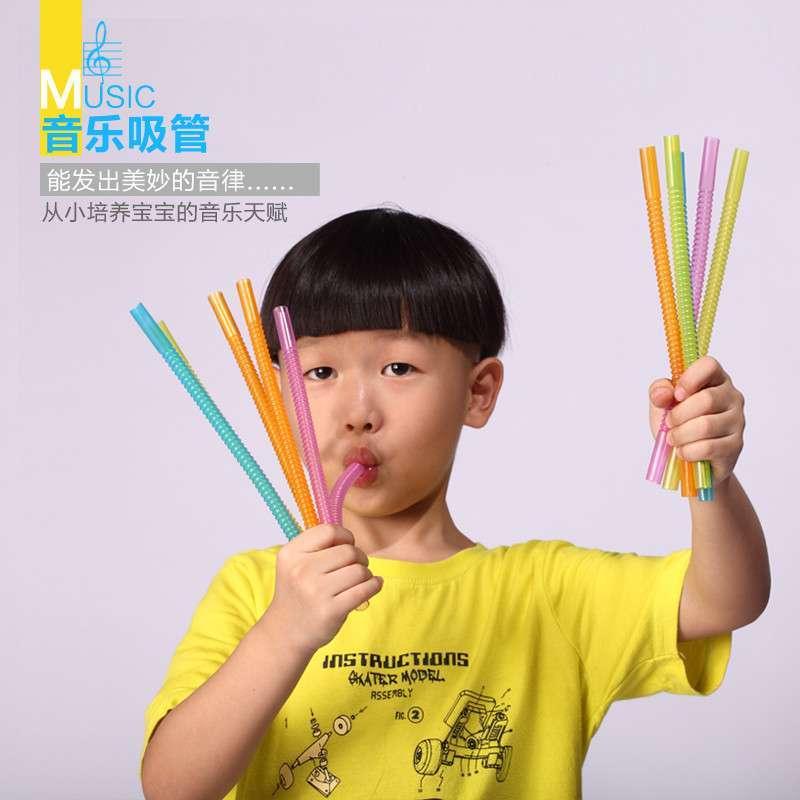 71042双童音乐创新吸管 一次性儿童创意造型饮料短吸管图片