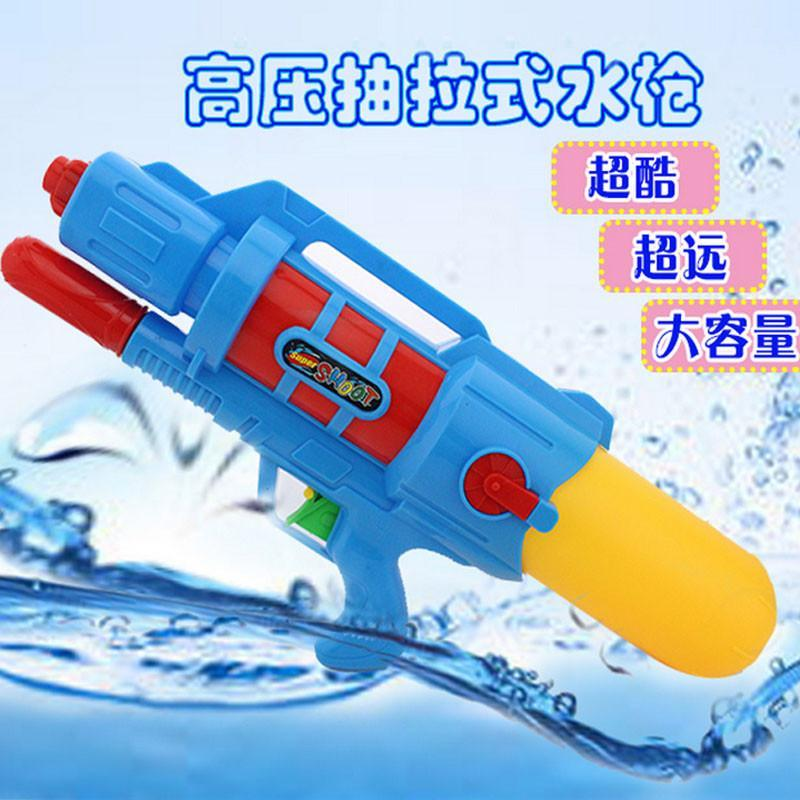 儿童玩具水枪