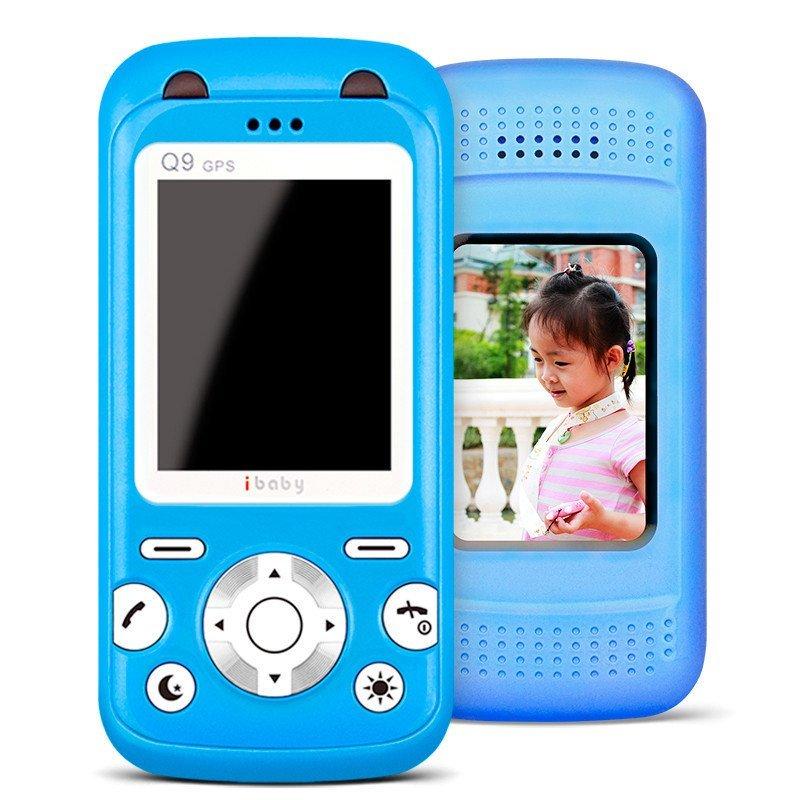 【爱贝多】爱贝多 q9 (g)儿童手机