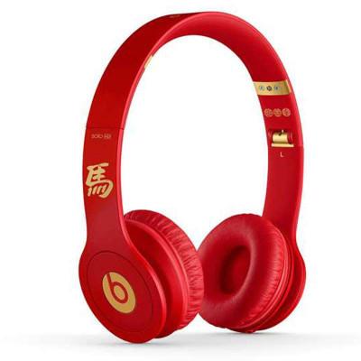 Beats  独奏高清solo hd 马年限量版