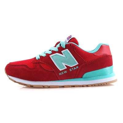 一个n的鞋子