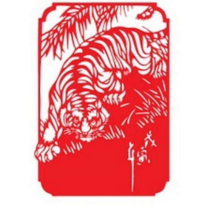 个性一百 下山虎cai3020定做剪纸窗花马年框手工镂空虎贴纸作品