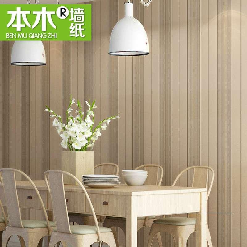 q现代简约卧室温馨墙纸客厅电视背景墙竖条纹房间纯色