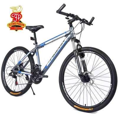 山地车 自行车 飞鸽 双碟