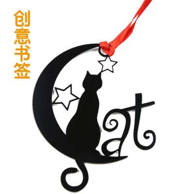 品轩阁 创意书签 可爱萌猫系列 月亮猫 镂空金属书签图书礼品贺卡信封