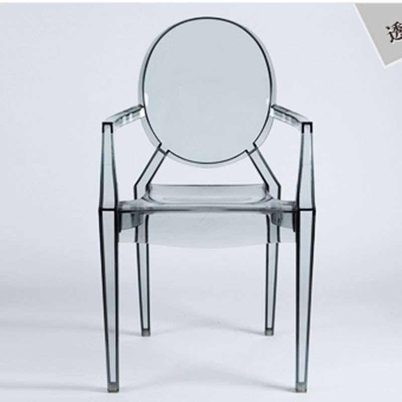 霍客森 魔鬼椅 幽灵椅 休闲椅 扶手餐椅 透明椅 时尚桌椅 透明灰色
