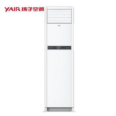老标准清货,扬子 定速2P三级能效冷暖柜机¥2599