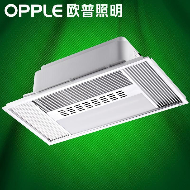 00 欧普(opple)银龙系列集成吊顶照明模块厨卫灯21w 99.