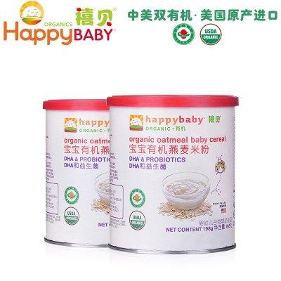 美国禧贝/happybaby2段有机DHA益生菌燕麦米粉*4罐 ¥150,部分产品999-60、199-100劲爆活动