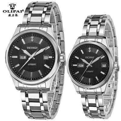 情侣手表时尚价格,情侣手表时尚 比价导购 ,情侣手表时尚怎高清图片