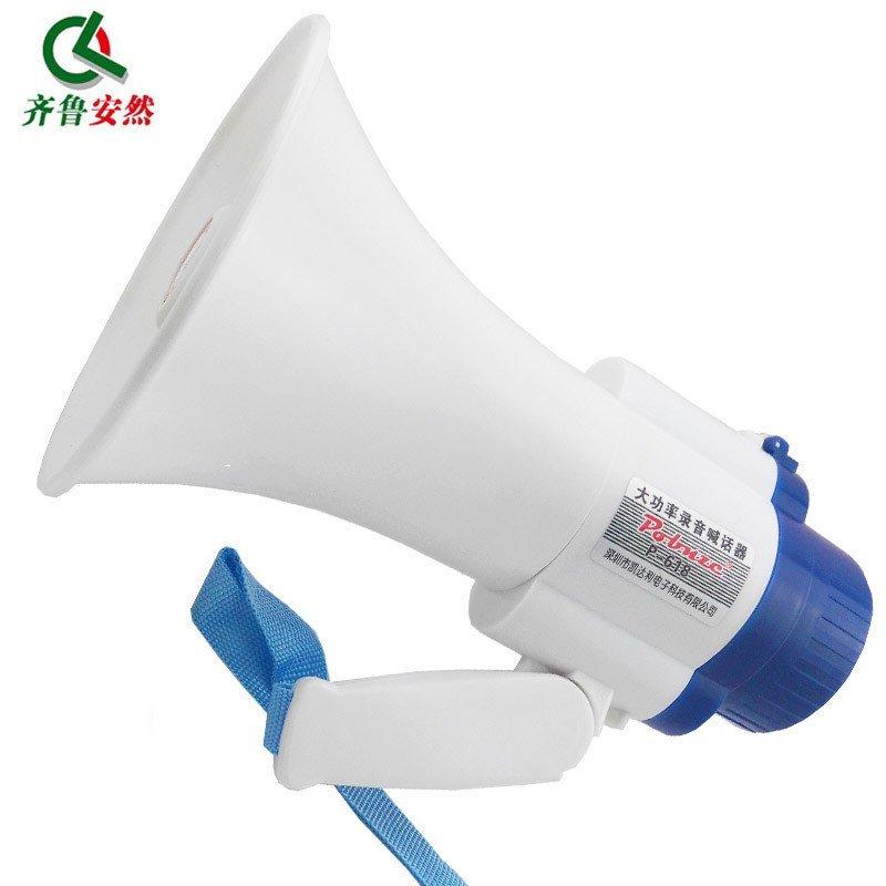 扩音器 大喇叭 喊话器 手持促销喇叭 导游 叫卖 宣传喇叭 带超长录音