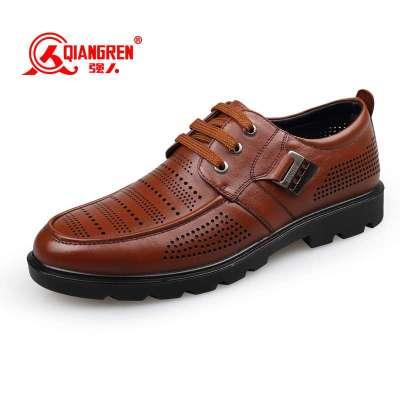 3515强人男鞋