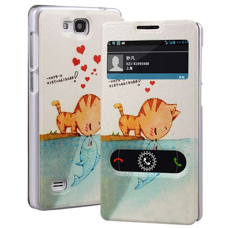 妙凡(meauvan)华为c8816手机保护套 华为电信c8816手机套 薄 华为c
