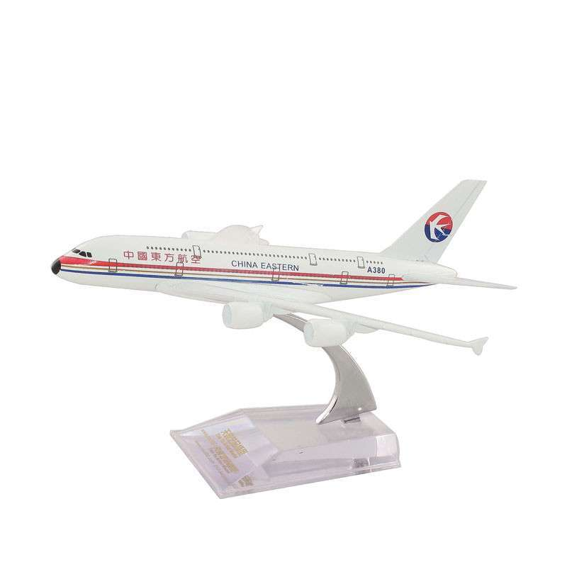 16cm小合金飞机模型(儿童玩具)------a380