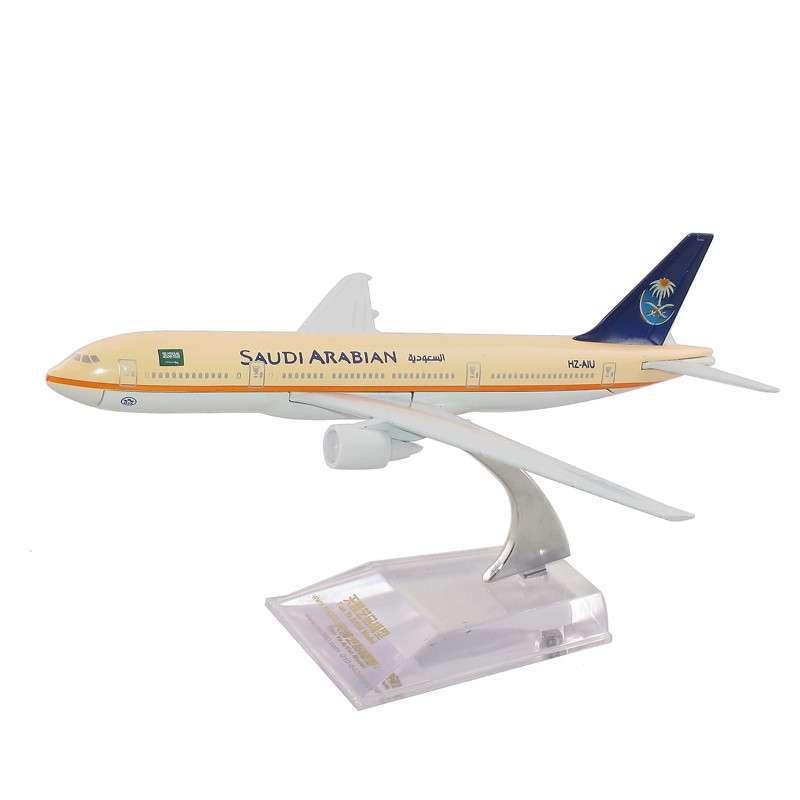 天雅艺品 16cm小合金飞机模型(儿童玩具)------b777-200 沙特阿拉伯