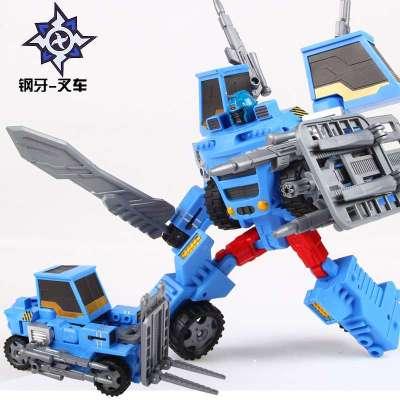 传奇变形金刚擎天柱大黄蜂超变金刚3 儿童变形玩具系列机器人 【刚牙