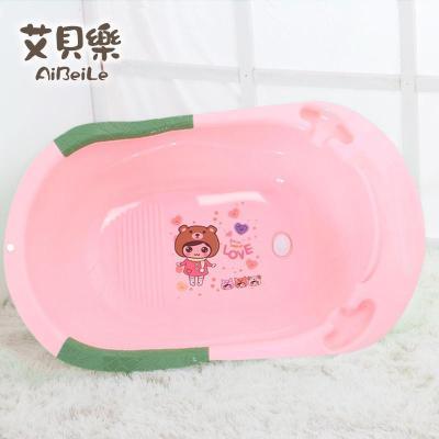 洗澡盆 浴盆 婴儿价格,洗澡盆 浴盆 婴儿 比价导购 ,洗澡盆 浴盆 婴儿图片
