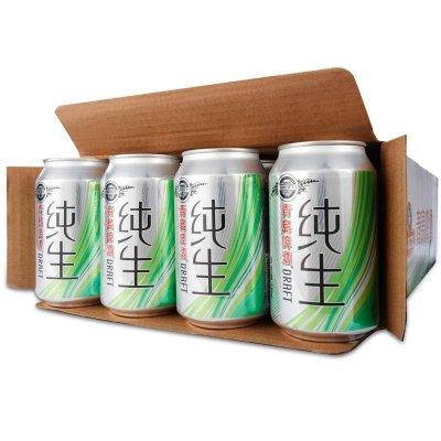 青岛啤酒纯生8度330ml*24听