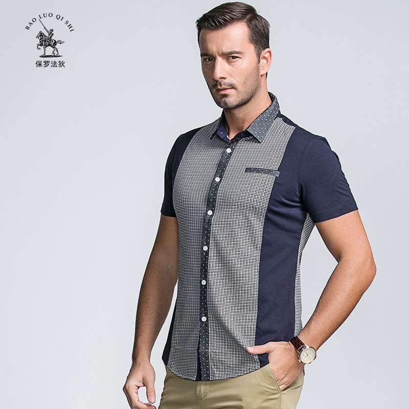 保罗品牌男装中年男士衬衫 商务短衬夏季英伦修身款短袖衬衫 暗红色