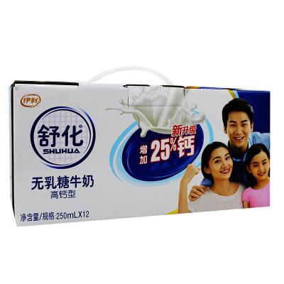 伊利 全脂 营养舒化奶 礼盒装 12*250ml