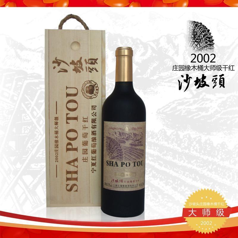 木盒红酒葡萄酒 赤霞珠12度