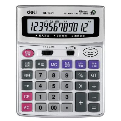 得力1531财务计算器 超大屏幕语音计算器 LED