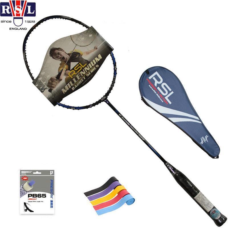 质保28磅羽毛球拍男女单拍正品亚狮龙rsl8020p