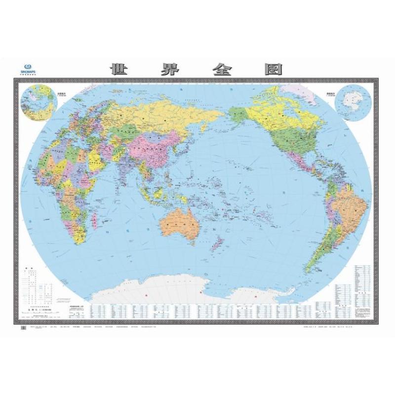世界全图 世界地图纸图