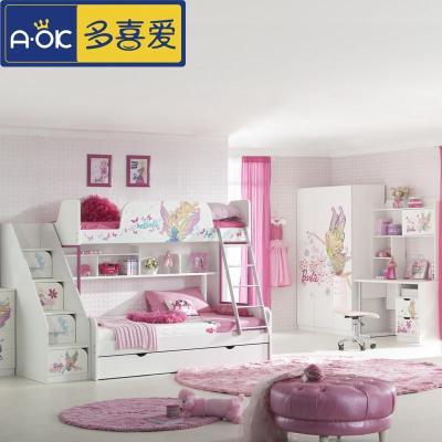 多喜爱儿童家具 组合高低床套房