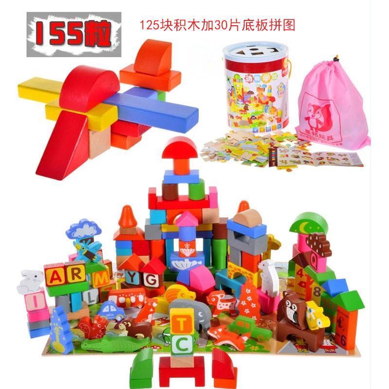 星邦儿童益智启蒙积木木质玩具 大块粒木头桶装动物园系列积木木制