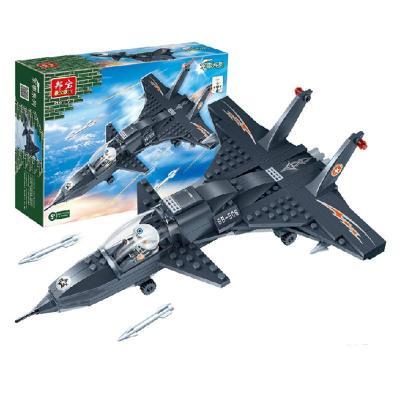 儿童玩具 邦宝拼插积木益智儿童玩具男孩飞机