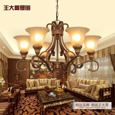 王大哥照明欧式吊灯卧室灯饰田园餐厅客厅创意简约-6