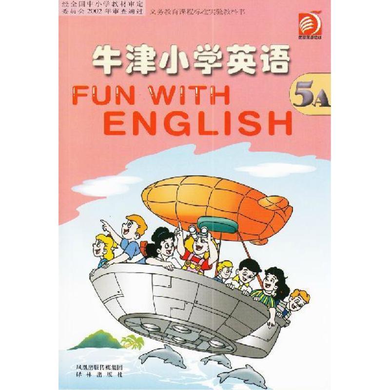 小学英语教科书   谁能发一张五年级上册的英语书18页的图高清图片