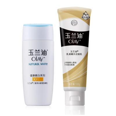 玉兰油三重美白修复防晒乳两步八折装¥39.9