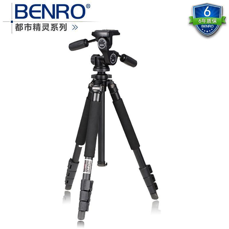 benro百诺 a650fhd3 三维云台 单反相机三脚架套装 摄影摄像两用三角