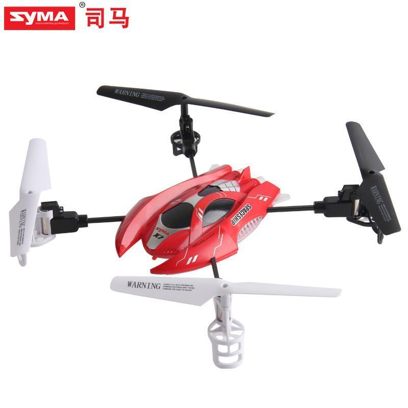 x7四轴飞行器四通道遥控飞机儿童电动