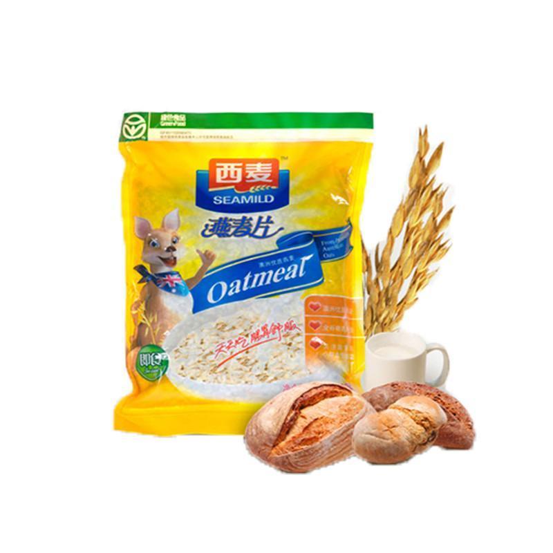 燕麦片怎么吃减肥_燕麦片怎么吃减肥