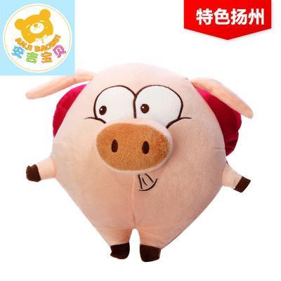 可爱猪猪公仔抱枕