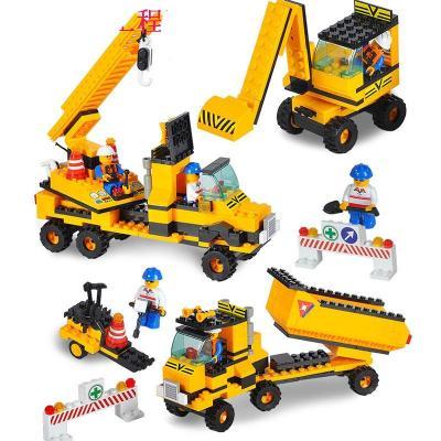 小鲁班拼装玩具积木 益智拼插塑料玩具