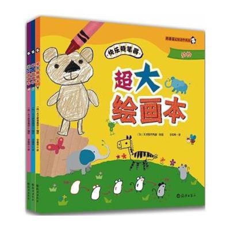 本套书共三册   动物   蔬果花卉乐器事物   交通工具玩具人物   书中除有趣的简笔画分步骤练习和琅琅上口的语言引导外,还包含以下特定元素:   互动与延伸:此部分对所画的对象进行解读,增加一些有趣的知识点,从而让孩子掌握更多的知识,使视野更加开阔。   动手区域:有些页面会给孩子留下一个用浅色线画好的轮廓。这样,即使不按书中教的顺序,孩子也能比照着浅色线轮廓将事物描画出来,书中还有很多空白区域让孩子自由发挥,可以照着绘画步骤,边看边在书上练习,从而达到一书两用的效果。   总结性页