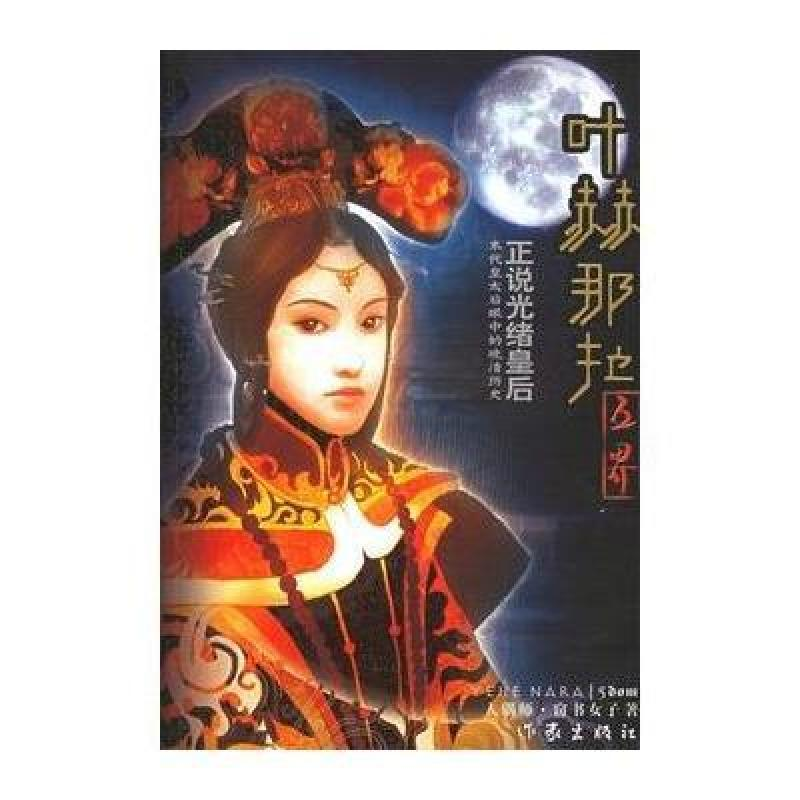 封面一个穿旗袍的女子手绘的书
