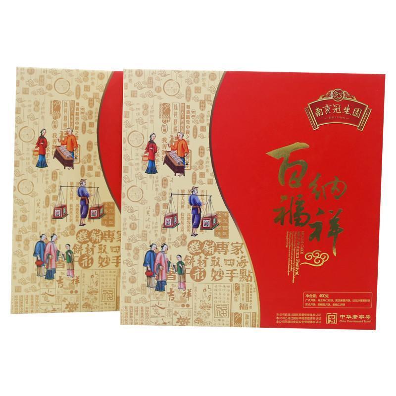 南京冠生园传统糕点中秋广式苏式混合月饼礼盒【百福纳祥】中华老字号图片