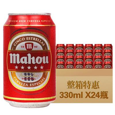 90 3 青岛啤酒冰醇10度听装330ml 2.60 4 冰纯嘉士伯500ml罐装 11.