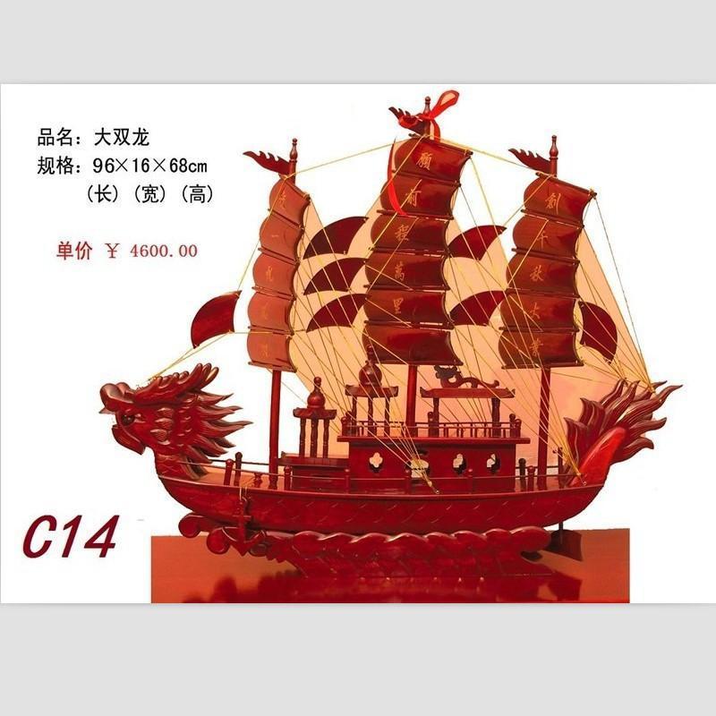 大双龙红花梨木龙船帆船摆件一帆风顺开业礼品办公高档商务家居送领导