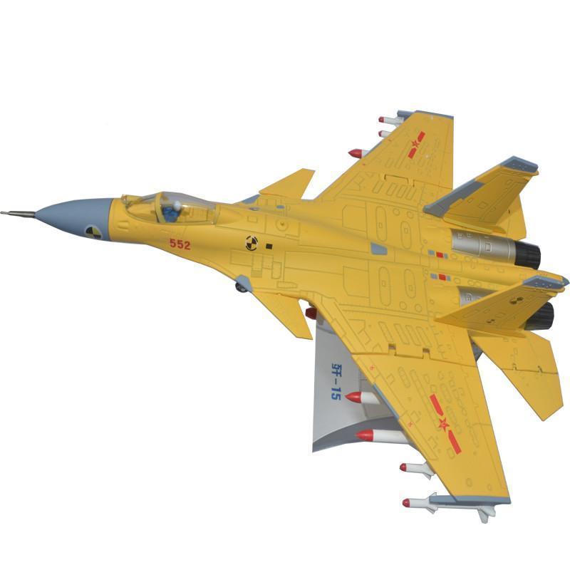 歼15舰载战斗机黄色 战斗机模型