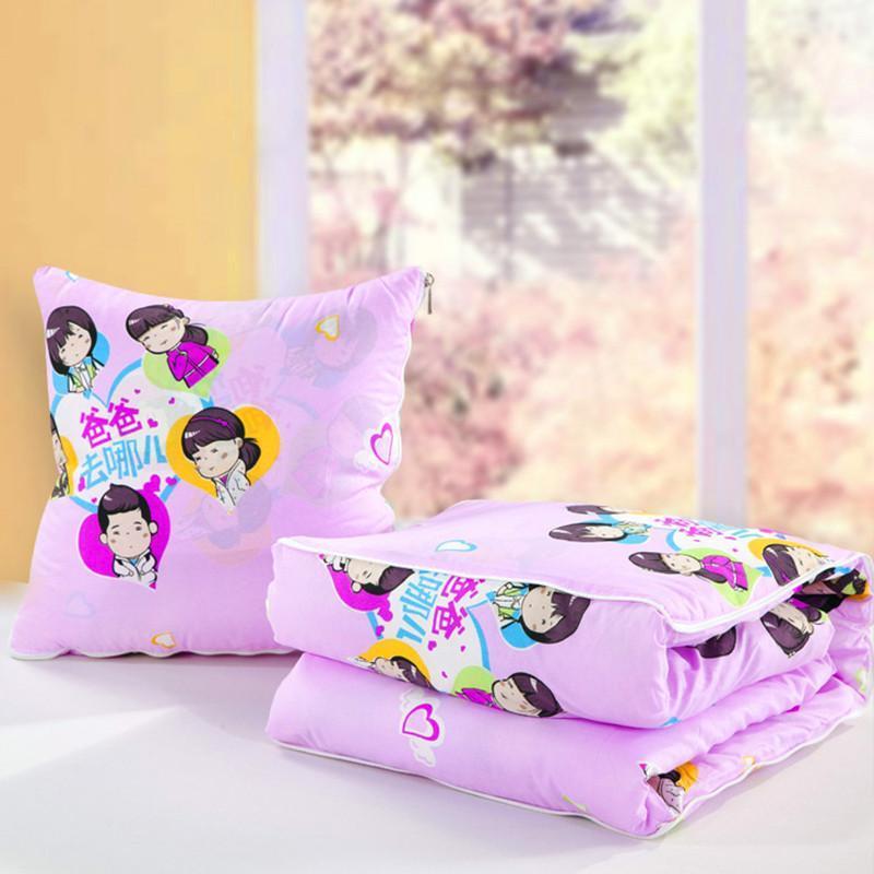 苏皇家纺 抱枕被子两用靠垫空调被办公室汽车家用大小