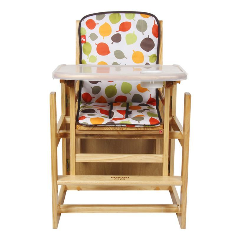 荟智 环保免漆实木儿童吃饭餐桌椅婴儿餐椅超宽宝宝吃饭桌81600026