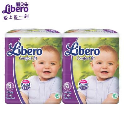 丽贝乐婴儿纸尿裤6号XL25片*2包 ¥96 满99-10元