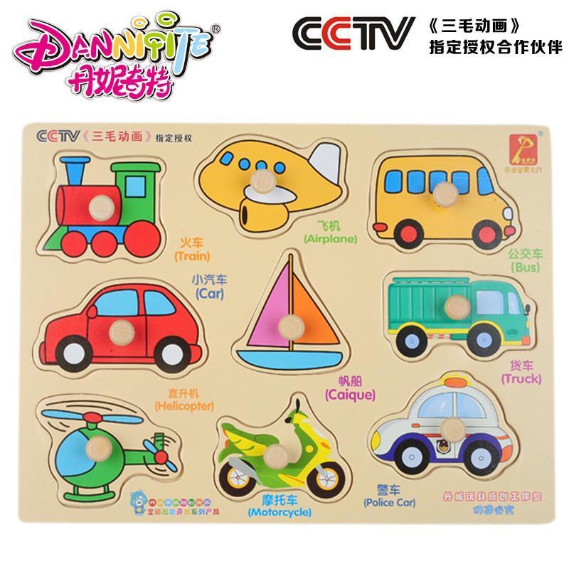 丹妮奇特 木制拼板交通车辆认知儿童手抓板木质拼图玩具8058-4