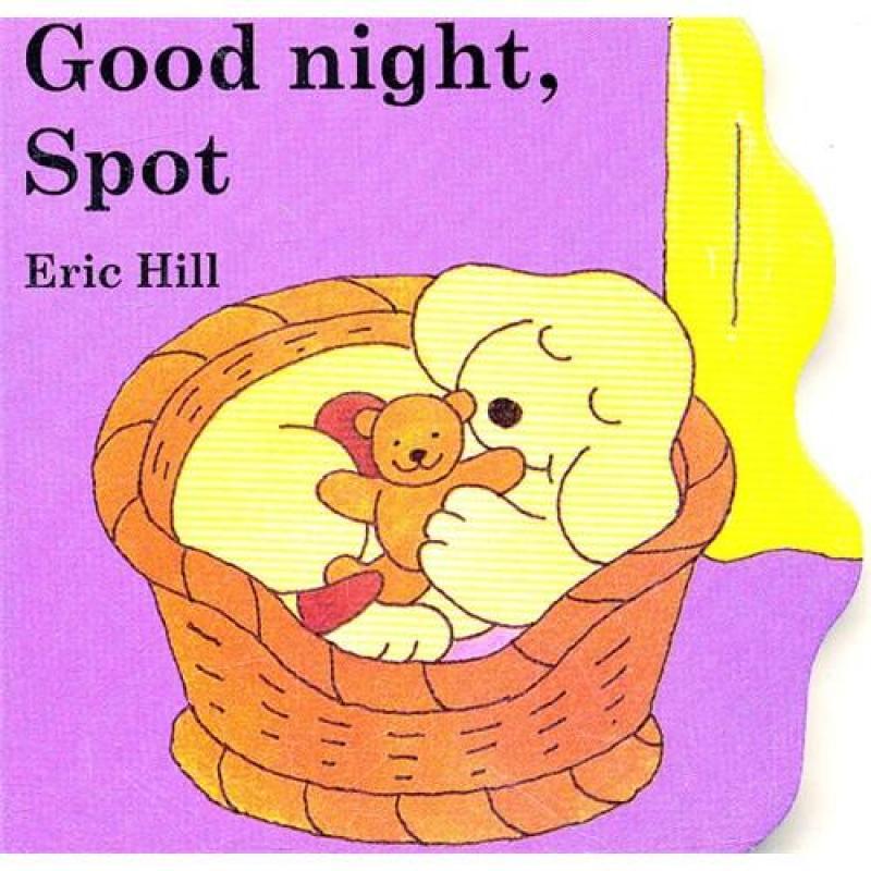 一张晚安我的小可爱的图片